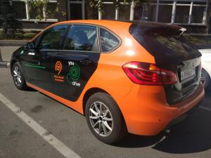 YouDrive BMW 2 series Active Tourer