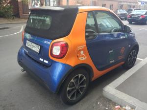 YouDrive Smart Fortwo A453 Cabrio