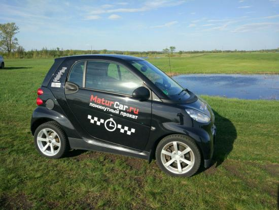 Smart Fortwo C451